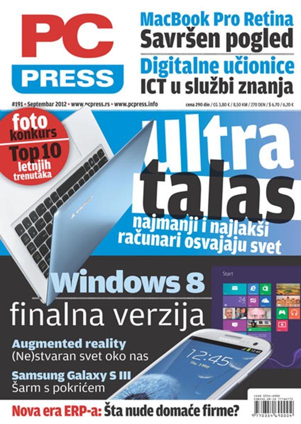 PCPress-191-cover